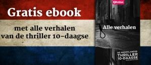 Gratis e-book bij Hebban.nl