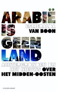 Arabië is geen land